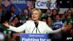 АКШ президенттигине демократтардан талапкер Хиллари Клинтон.