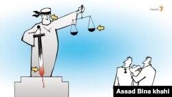 فرداکاتور- طرح از اسد بیناخواهی