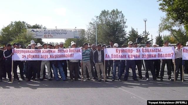Supporters of detained oppostion leaders protest in the southern Kyrgyz city of Jalal-Abad on October 4.