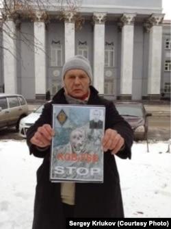 """Вячеслав Фоченков """"поздравляет"""" чекистов с праздником"""