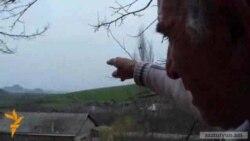 Եվրոպայից՝ Հայաստանի սահմանամերձ գյուղ
