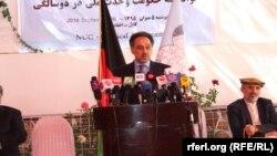 احمدولی مسعود، نامزد انتخابات ریاست جمهوری افغانستان