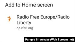 Уведомление от web-приложения Крым.Реалии