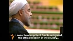 Iranian President Rohani Takes Oath Of Office