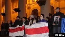 Акцыя салідарнасьці ў Менску 16 студзеня 2010 года.