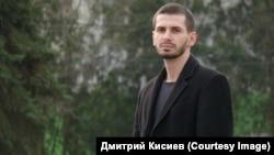 Дмитрий Кисиев