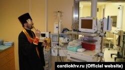 Архиепископ Хабаровский освящает федеральный центр сердечно-сосудистой хирургии