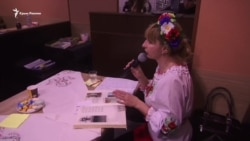 Вечер украинской культуры в Симферополе (видео)
