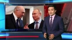 Лукашенко Путинмен оңаша кездесу үшін Сочиге барды