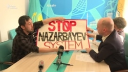 «Stop Nazarbayev System». Как активисты ходили в «Нур Отан»