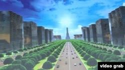 Проект города Асман.