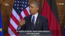 Обама закликає до продовження санкцій проти Росії