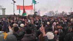 Afghans Protest Against Reported Koran Desecration