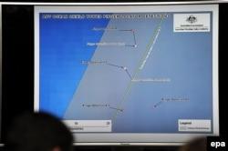 در تصویر: محل دریافت سیگنالهایی که گمان میرود از جعبه سیاه هواپیما فرستاده شده است