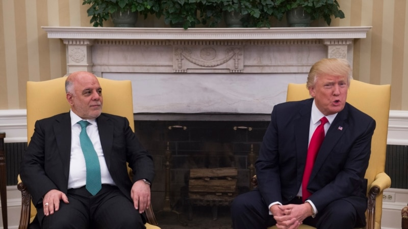 премьер ирака трамп настроен борьбу терроризмом