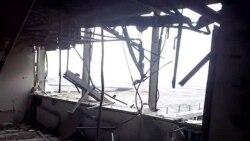 дон.аеропорт2
