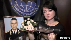Виталина Бордова