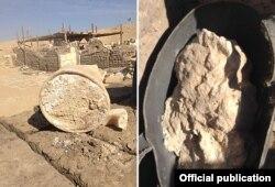 Египетте табылган сырдын талканы.