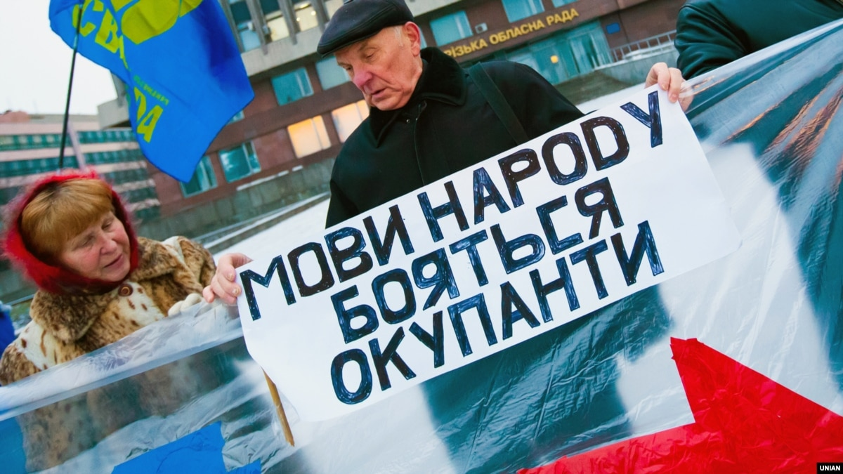 Боевики «ДНР» лишили украинский язык статуса «государственной» на подконтрольной им территории