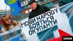 Під час однієї з акцій на підтримку української мові (довоєнне фото)