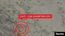 Местото каде што се урнал иранскиот патнички авион