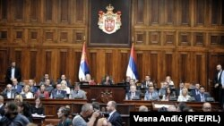 Parlament Srbije, 10. avgust 2016.