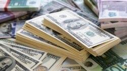 Iňlis kazyýeti gazak 'bank ogurlygy' diýilýän esasynda milliardlarça dollary doňdurdy