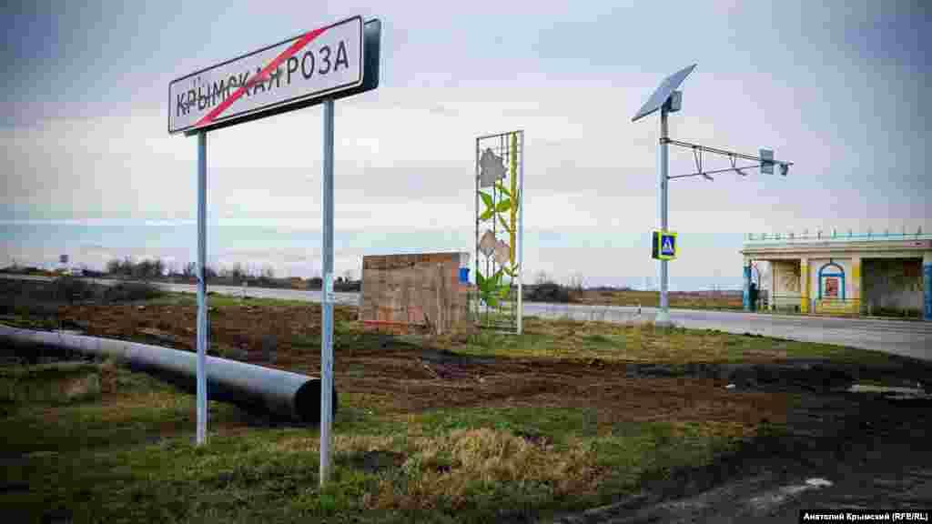 Траса «Таврида» проляже між діючою автомобільною дорогою Сімферополь-Феодосія і селом Кримська Роза