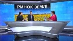 Ринок землі в Україні: головні страхи та нові можливості