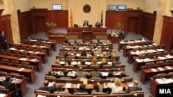 Seanca e Kuvendit të Maqedonisë më 14 shkurt, kur edhe u shpërnda, kurse zgjedhjet e parakohshme parlamentare do të mbahen më 5 qershor.