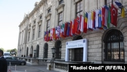 Одна из конференций ОБСЕ в Вене, Австрия. 7 июня 2011. Архив