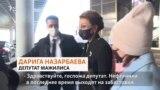 Спешащая Назарбаева, безмолвный Перуашев и другие. Что говорят депутаты о забастовке нефтяников?