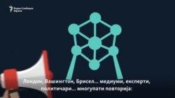 Старо-новиот ас од ракавот на Кремљ