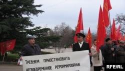 Пікет активістів Союзу радянських офіцерів. 12 лютого 2009 р.