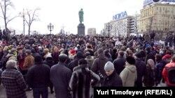 Акция на Пушкинской площади