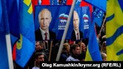 Празднование Дня народного единства в Симферополе. 4 ноября 2014 года