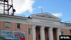 Башҡортостан дәүләт телерадиокомпанияһы бинаһы