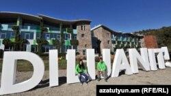 Դիլիջանի միջազգային դպրոցի շենքը