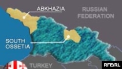 Абхазия и Южная Осетия до сих пор не вписываются в концепцию единой и неделимой Грузии