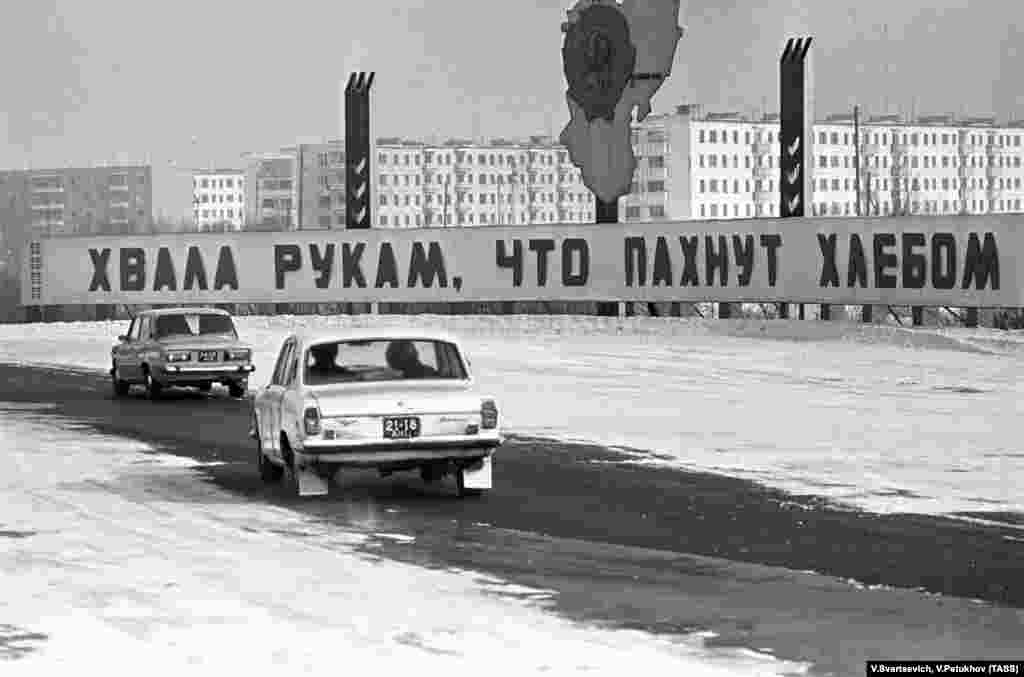 "Tselinograd in 1984. The banner reads ""Glory to the hands that smell of bread."""