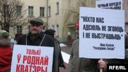 Пратэст жыхароў на вул.Карла Маркса. 2008 год