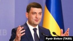 Украина Бош вазири Владимир Гройсман.