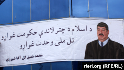 Sherzai's election banner promises national unity.