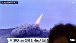 Солтүстік Кореяның зымыран ұшырғаны туралы телеарна хабарынан скриншот. 4 наурыз 2016 жыл.