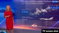 Над Сирией безоблачное небо. Прогноз погоды для полетов российской авиации