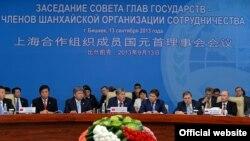 Расширенное заседание в рамках саммита ШОС
