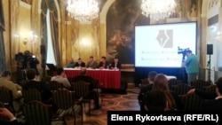 """Конференция в Вене, про которую сайт Первого канала сообщает, что на нее """"собрались журналисты из десятков стран мира"""""""