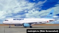 """Самолет Airbus A321 российской авиакомпании """"Когалымавиа"""", известной на рынке авиаперевозок под названием Metrojet."""