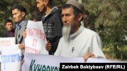 Бишкектеги нааразылык акциясы