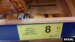 У Києві хліб за місяць подорожчав майже на 1 гривню